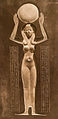 More art in the Egyptian section (8437683836).jpg