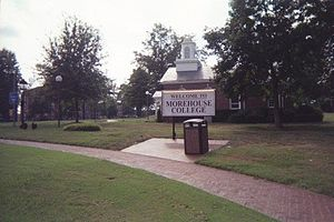 Morehouse College - A view of an entrance to the campus' courtyard.