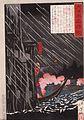 Mori Motonari Attacking Sue Harutaka at Itsukushima LACMA M.84.31.247.jpg
