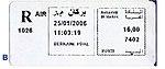 Morocco stamp type PO4B.jpg