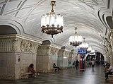 Moscou Prospekt Mira-Koltsevaya (2).JPG