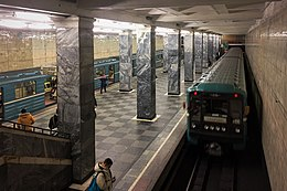 Moscow, Sokolniki metro station - view from overhead gallery.jpg