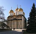 MoscowKremlin AssumptionCathedral4.jpg