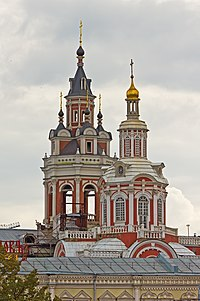 Monastery of the Holy Mandylion, Moscow