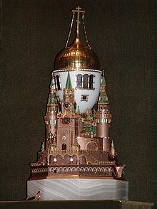 House of Romanov - Wikipedia, the free encyclopedia
