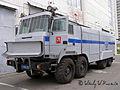 Moscow OMON antiriot vehicle Lavina-Uragan (34-02).jpg