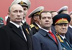 Moscow Victory Day Parade 2012-05-09 (41d3ea8745adb8200c98).jpg