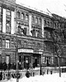 Moscow uprising of 1905 24.jpg