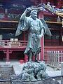 Mount Takao, Japan 04.JPG