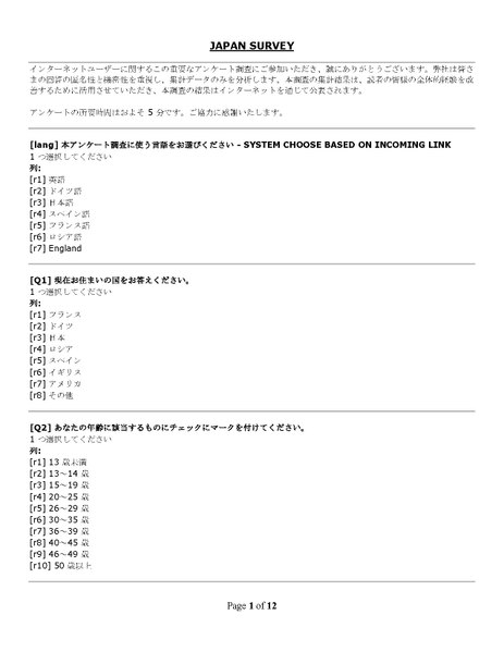 File:Movement Strategy - Brand awareness, attitudes, and usage survey - Japan.pdf