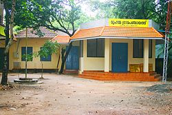 Muhamma Panchayaath Office