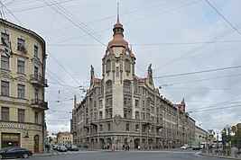 Municipal Building in Saint Petersburg architect Alexander Lvovich Lishnevsky.jpg