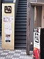 Musashi-Kosugi Hosei Doori Shopping street - panoramio (26).jpg