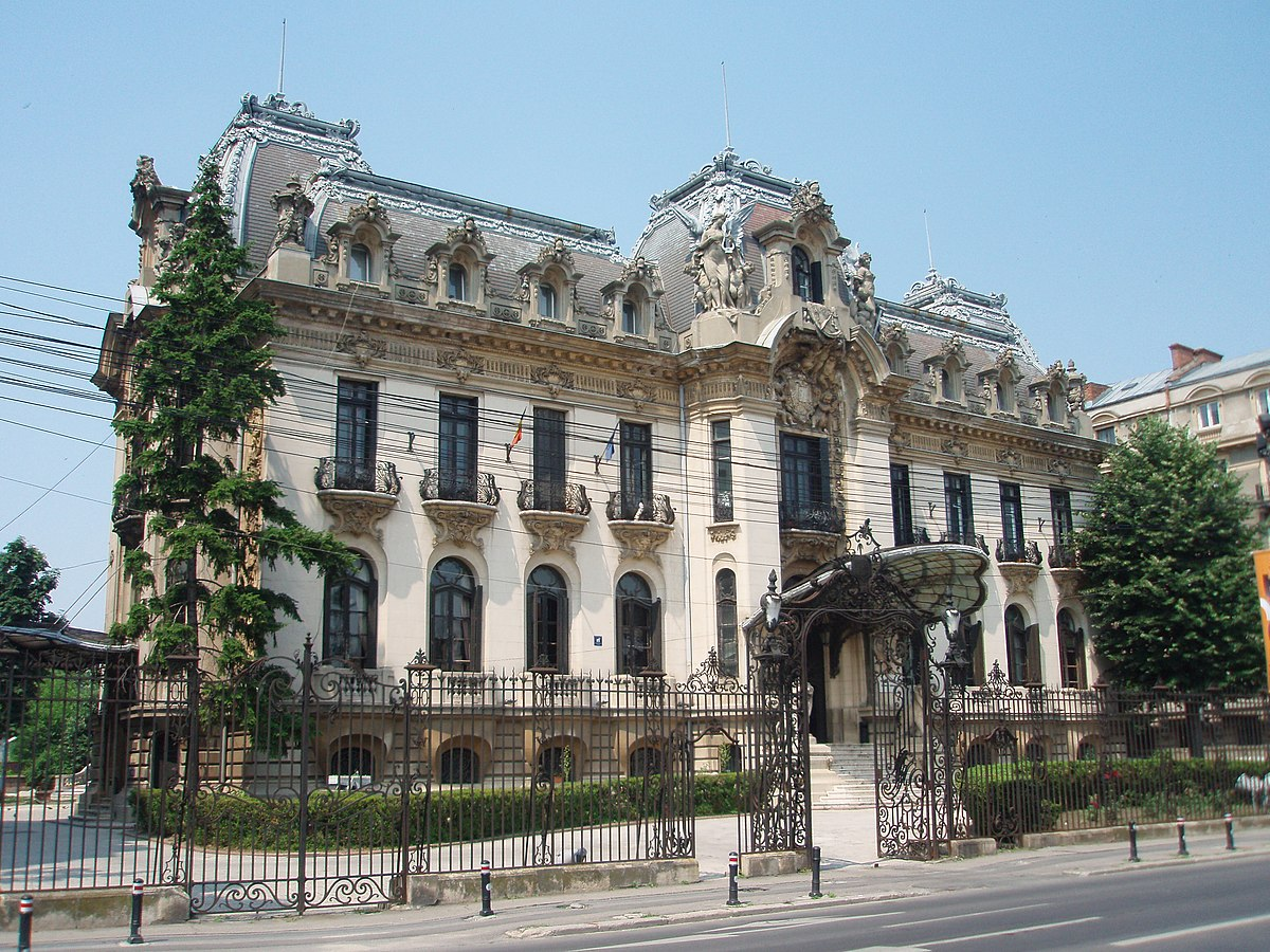 Category:George Enescu Museum - Wikimedia Commons