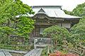 Myoho-ji Main Hall Kamakura.jpg