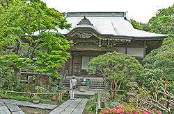 Myoho-ji Main Hall Kamakura