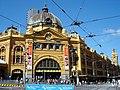 Nádraží Flinders Street - Melbourne - panoramio.jpg
