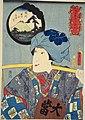 NDL-DC 1311084 Utagawa Kunisada 駿河 富士の白酒売 crd.jpg