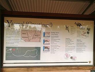 Gamilaraay - NPWS notice board with Gamilaraay/English texts