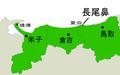 Nagaohana.png