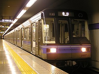 Meijō Line - A 2000 series train in May 2009