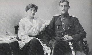 Princess Nadejda Petrovna of Russia Russian princess