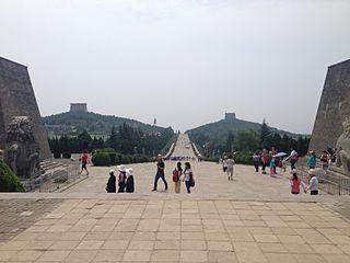 Qianling Mausoleum mausoleum of Emperor Gaozong and Wu Zetian