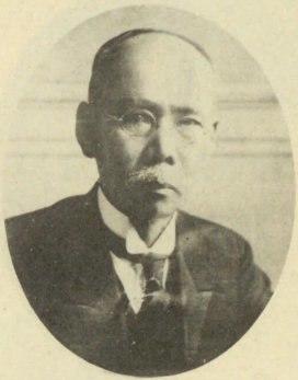 Nakamura Yoshikoto