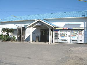 Nakohunakata-station-stationhouse-2007.jpg