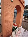 Names of those killed in anti-caa nrc protests on an India Gate artwork at Shaheen Bagh protests 11 Jan 2020 New Delhi.jpg