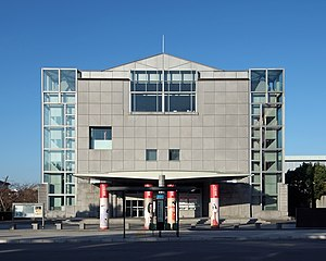 National Museum of Modern Art Kyoto 2010.jpg