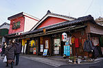 Neighborhood of Ishikiritsurugiya-jinja Higashiosaka Osaka pref Japan05n.jpg