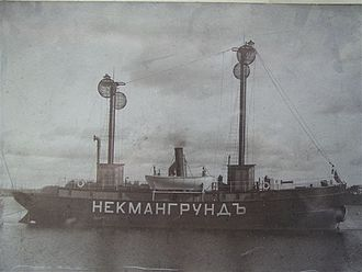 Russian Hydrographic Service - Lightship Nekmangrund (1898) off Hiiumaa.