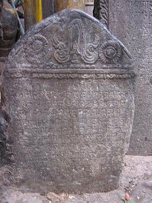 Stone inscriptions in the Kathmandu Valley
