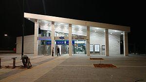 Netanya Sapir Railway Station