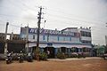 New Tarama Hotel - AH 45 - Kolkaghat - East Midnapore 2015-09-18 3741.JPG