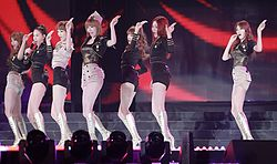 Nine Muses at K-Collection in Seoul, 2012 04.jpg