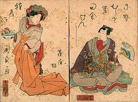 Nise Murasaki inaka Genji httpsuploadwikimediaorgwikipediacommonsthu