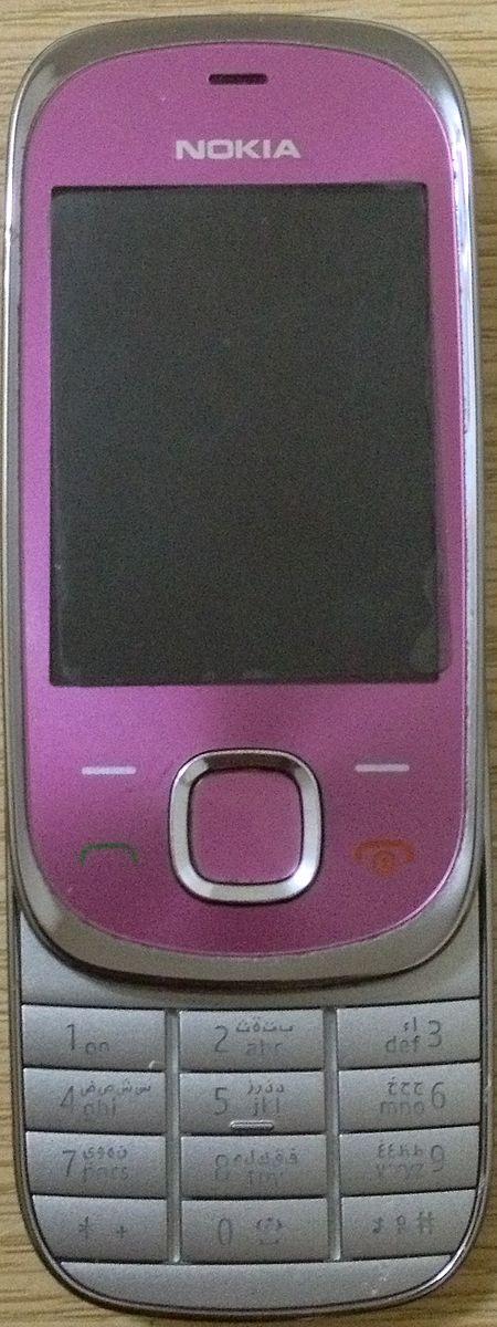 Nokia 7230 Pink.JPG