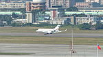 Nomad Aviation Bombardier Global 5000 HB-JFB on Final Approach at Taipei Songshan Airport 20150104d.jpg