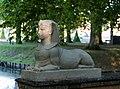 Nordkirchen, Schloss Nordkirchen, Schlosspark -- 2015 -- 7831.jpg