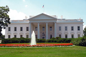 North Façade White House.JPG