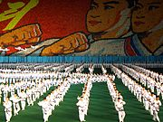 North Korea-Pyongyang-Arirang Mass Games-01 (1)