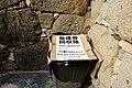 Not a Trash Box ゴミ箱ではありません 整理券回収箱 (20416975015).jpg