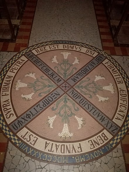 Mosaic showing the Greek and Latin alphabets in Notre-Dame de la Daurade, France