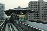 Odaiba-kaihinkōen Station in 2008.jpg