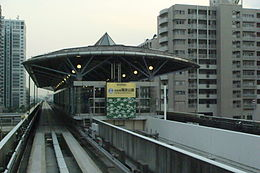 Odaiba-kaihinkōen Station in 2008.jpg
