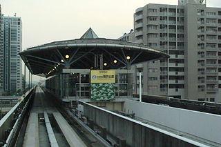 Odaiba-kaihinkōen Station Railway station in Tokyo, Japan