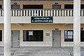 Office & Training building, Zilla Shilpakala Academy, Chittagong (05).jpg