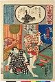 Ogura nazorae hyakunin isshu (Ogura Imitation of the Hundred Poets) (BM 2008,3037.09901 92).jpg